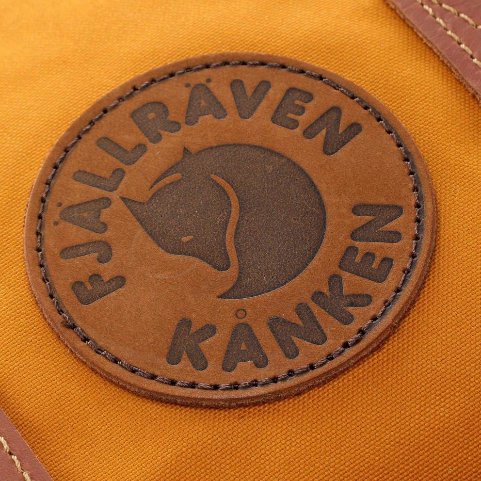 Fjallraven Kanken No. 2 Unisex  Σακίδιο Πλάτης | Medium 16L