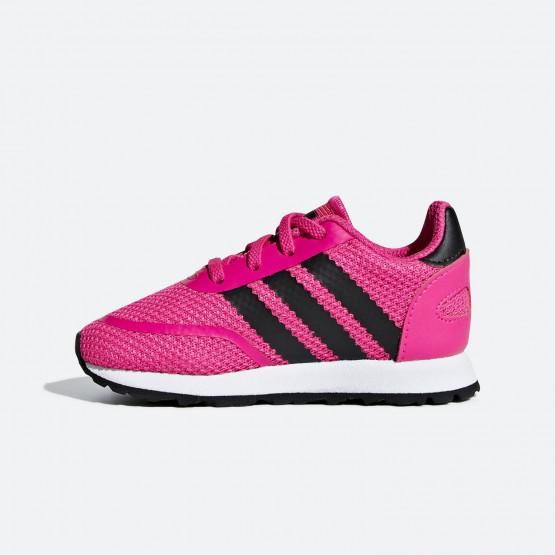adidas Originals N-5923 - Βρεφικά Παπούτσια