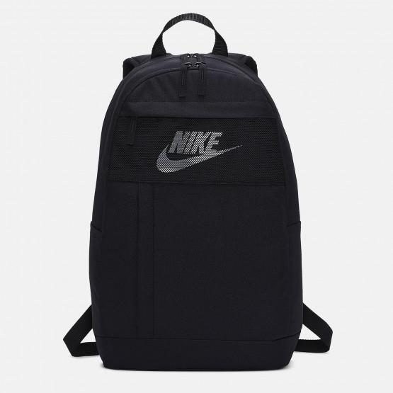 Nike Elemental 2.0 Backpack 20L