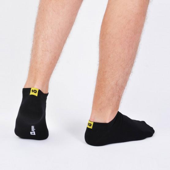 Sneaker10 2-Pack Unisex Κοντές Κάλτσες