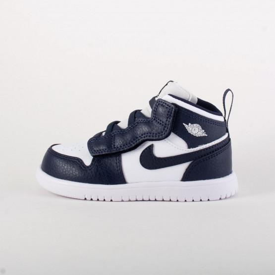 Air Jordan 1 Mid - Men's Shoes