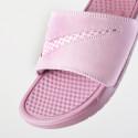 Nike Benassi Just Do It - Womens Slides