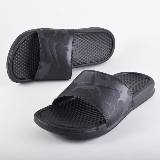 Nike Benassi | Γυναικείες Σαγιονάρες