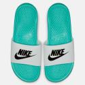 Nike Benassi JDI - Ανδρικές Slides