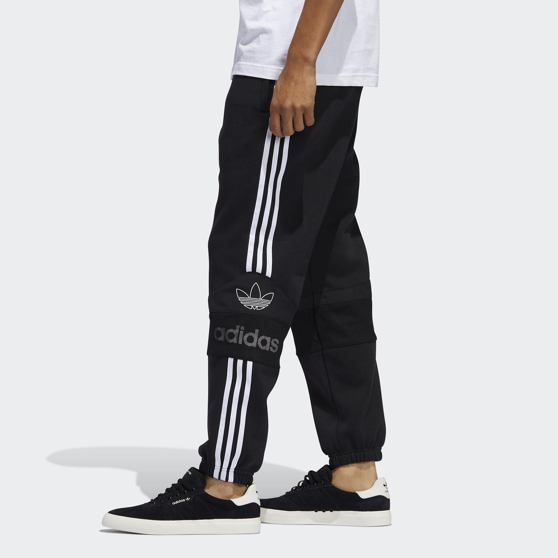 adidas Originals TS TRF SP