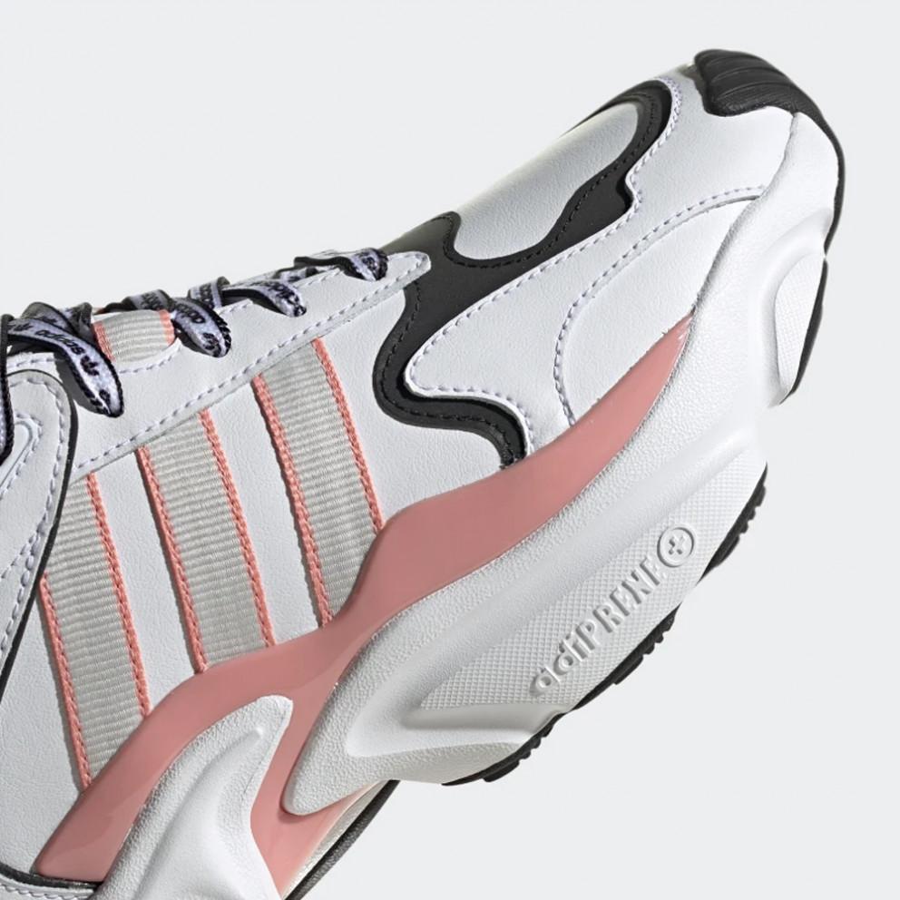 adidas Originals Magmur Runner W