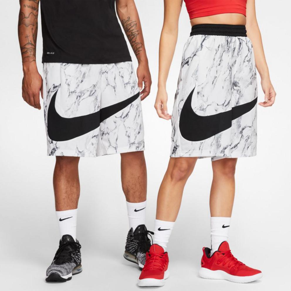 Nike Men's Dri-Fit Short