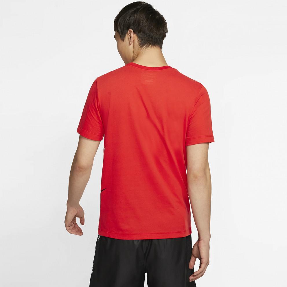 Nike Kyrie Dry-Fit Men'S Tee