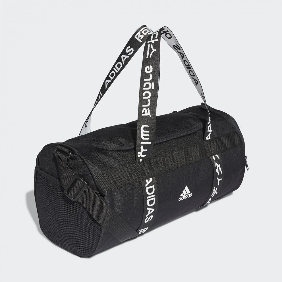 adidas Performance 4Athlts Duffel Bag Small