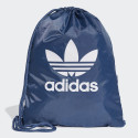 adidas Originals Gym Back