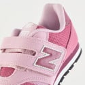 New Balance 373 Youth Shoes