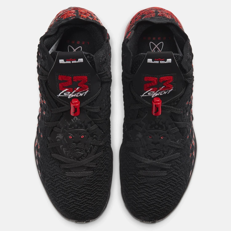 Nike LeBron XVII