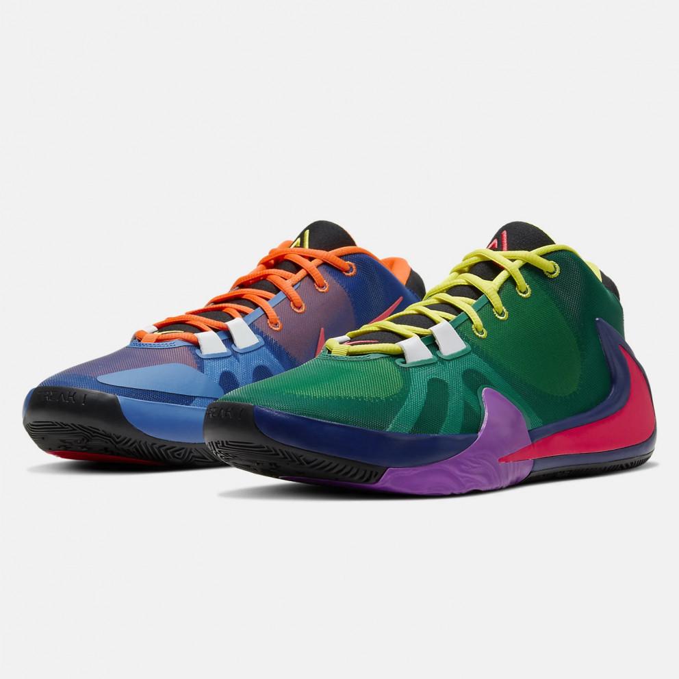 Nike Zoom Freak 1 Multi Unisex Basketball Shoes