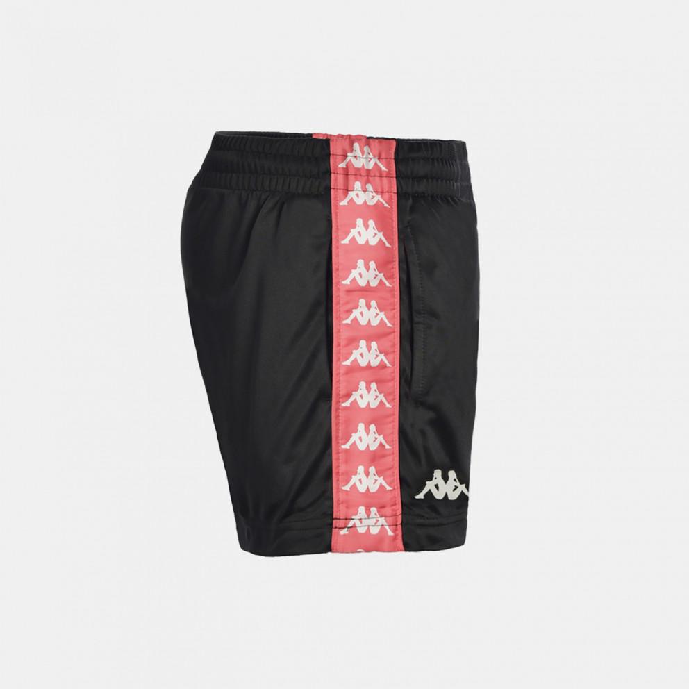 Kappa 222 Banda Ladytread Women's Shorts