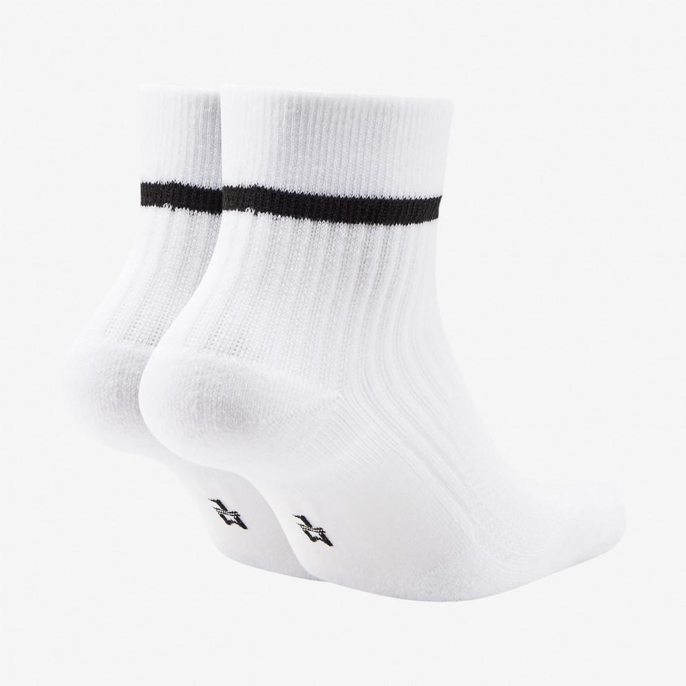 Nike Essential Ankle Unisex Socks (2 Pairs)
