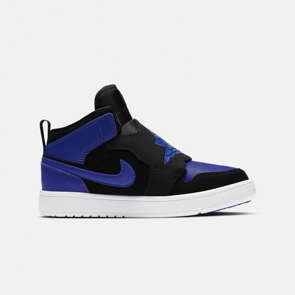 Jordan Sky 1 Παιδικά Παπούτσια