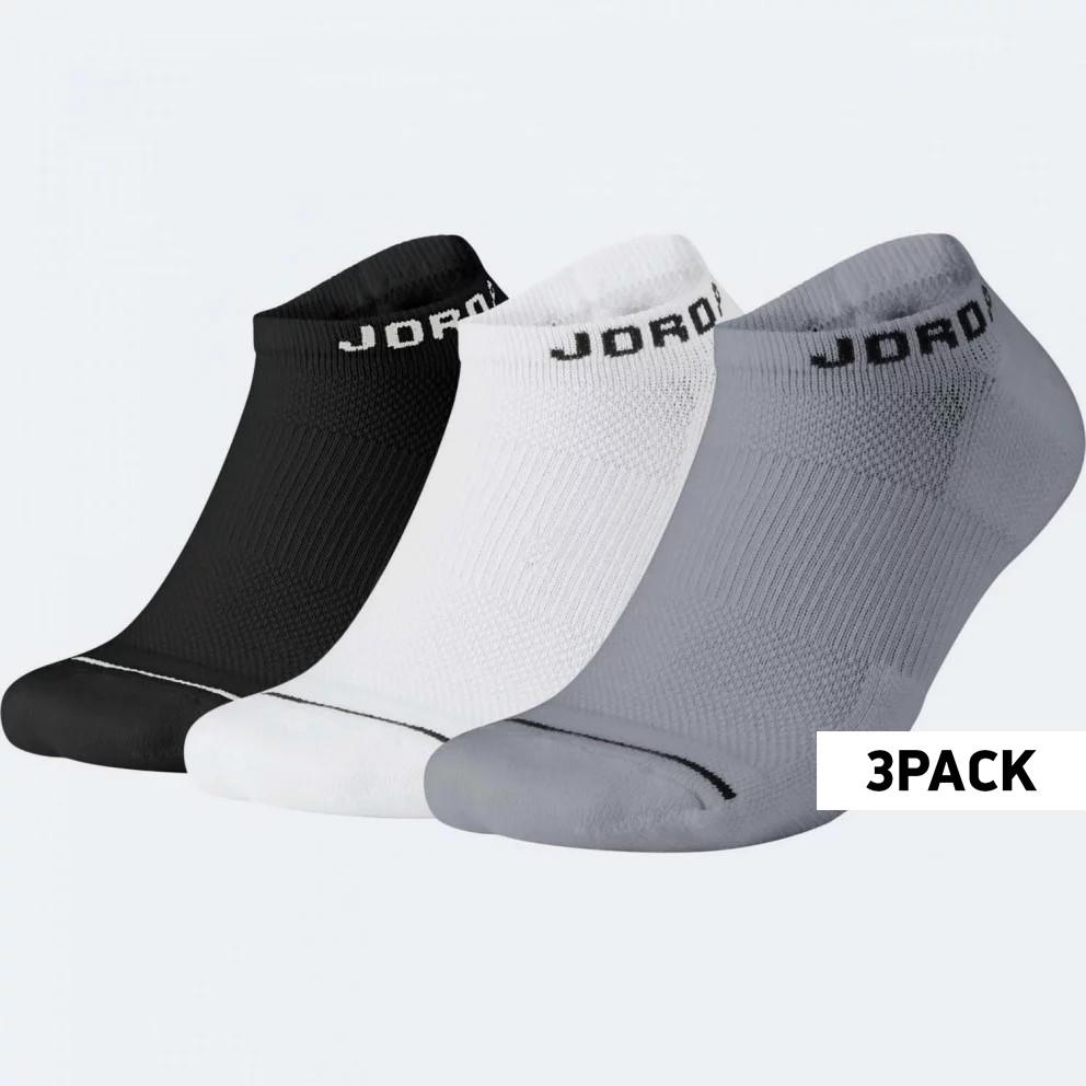 Jordan U J Everyday Max 3Pr