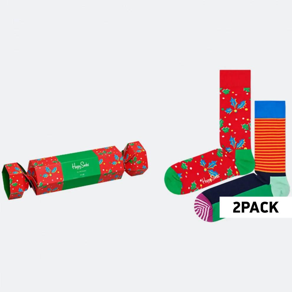 Happy Socks Christmas Cracker Holly Gift Box