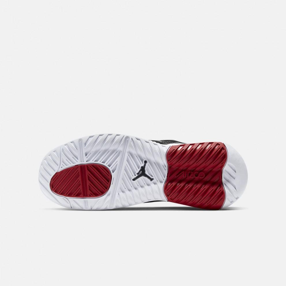 Jordan Max 200 Big Kid's Shoes