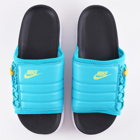 Nike Asuna Slide Ανδρικές Παντόφλες