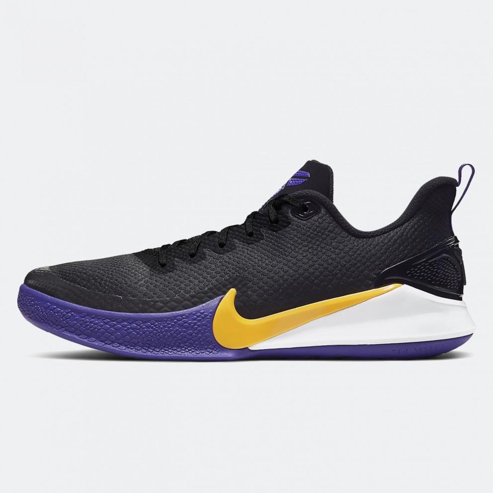Nike Mamba Focus - Μπασκετικά Παπούτσια