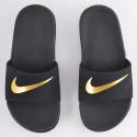 Nike Kawa Παιδικές Slides