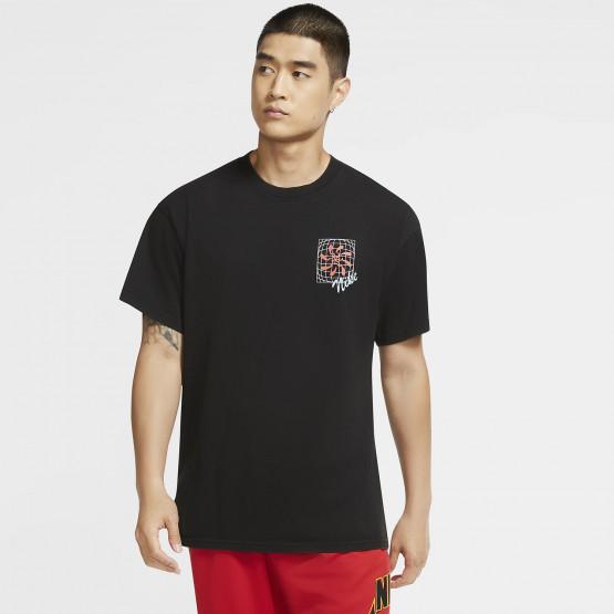 Nike SB T-Shirt Ανδρική Μπλούζα