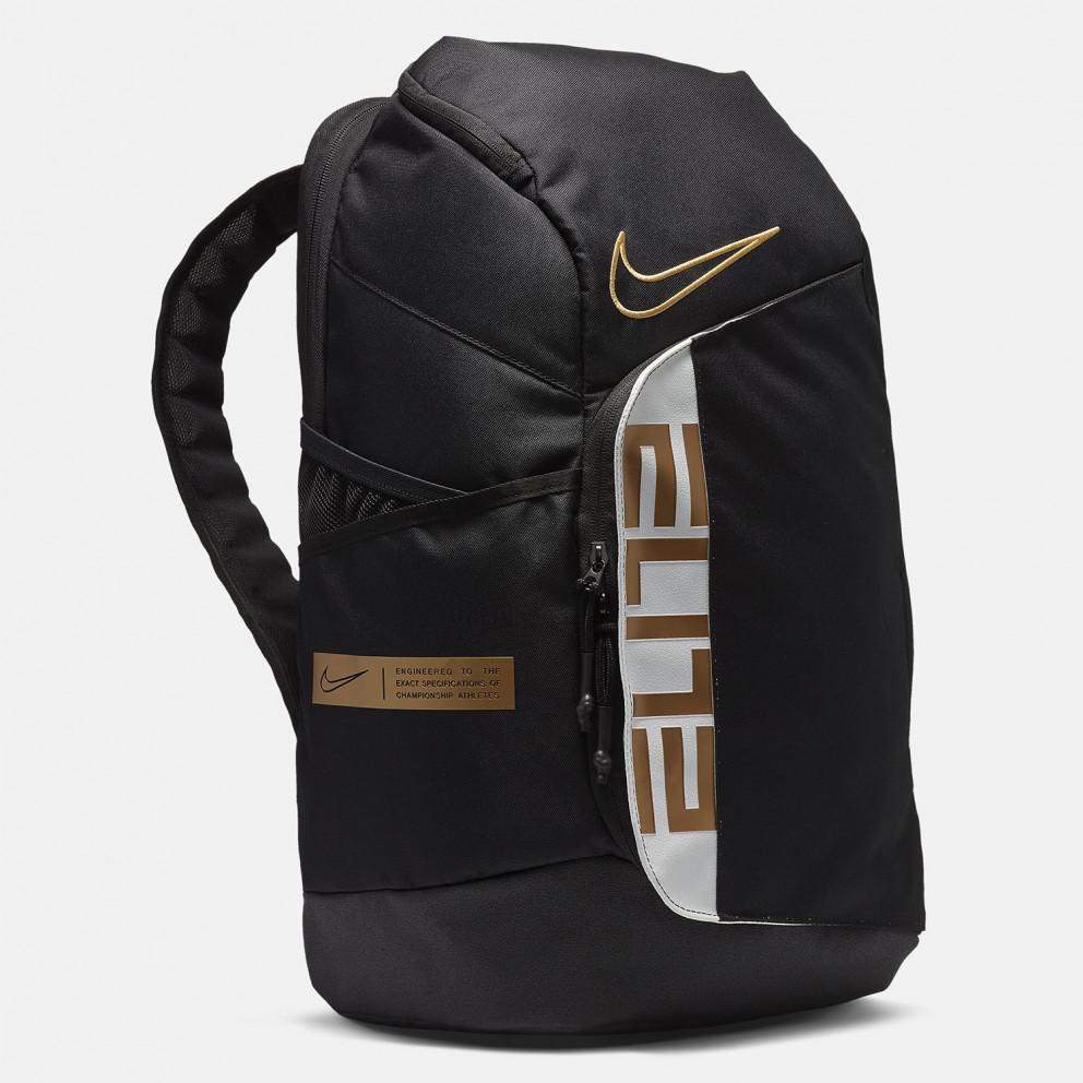 Nike Elite Pro Basketball Backpack 34L