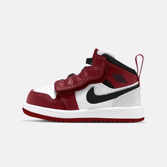 Jordan 1 Mid Βρεφικά Παπούτσια