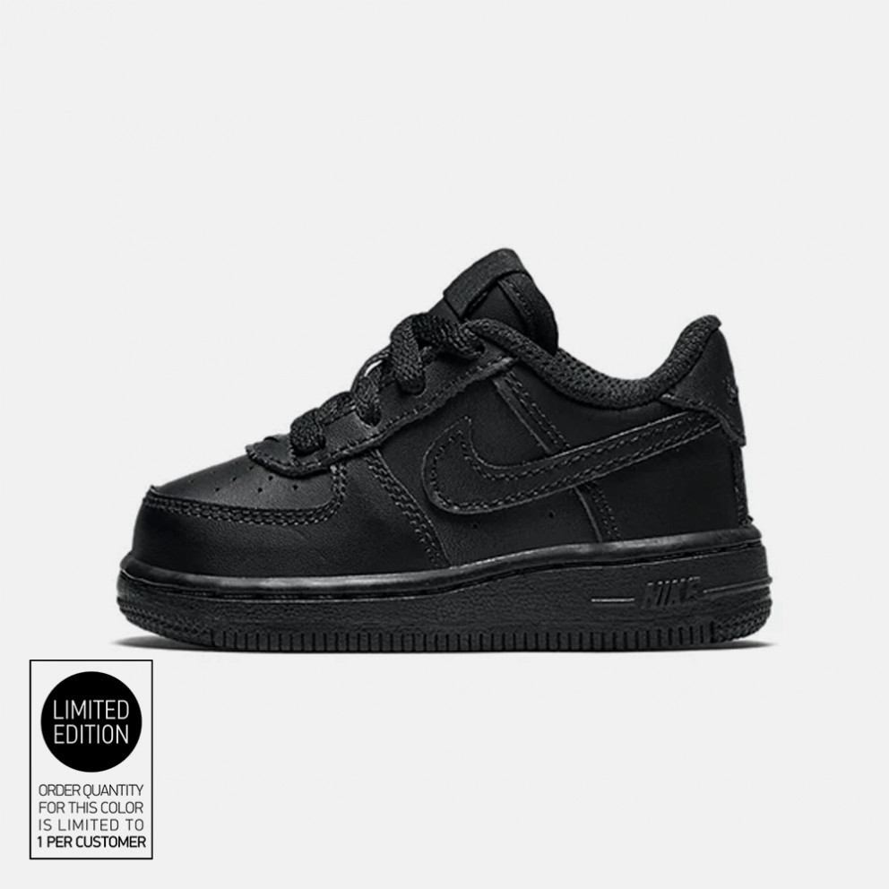 Nike Air Force 1 Βρεφικά Παπούτσια