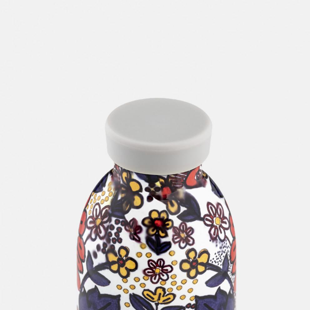 24Bottles Clima Darjeeling Infuser Wabi Stainless Steel Bottle 500ml