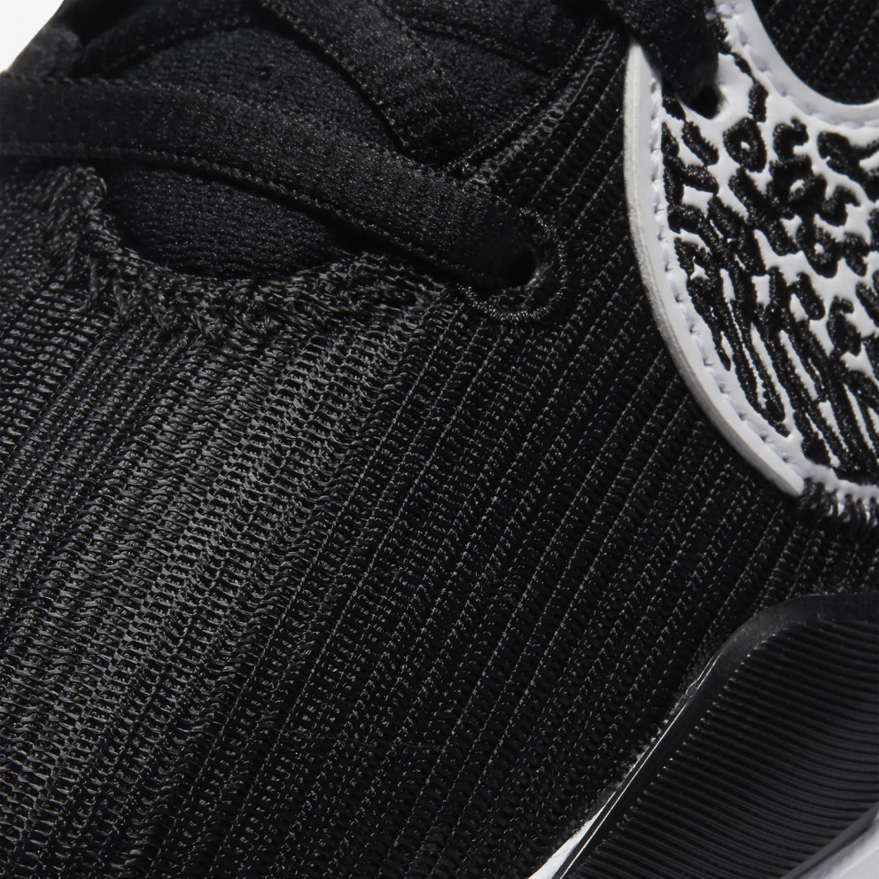 Nike Freak 2 Kids' Shoes