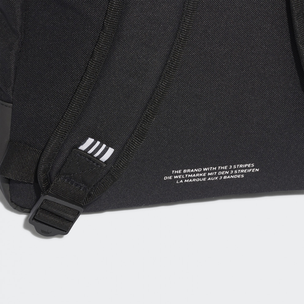 adidas Originals Premium Essentials Modular Backpack 24 L