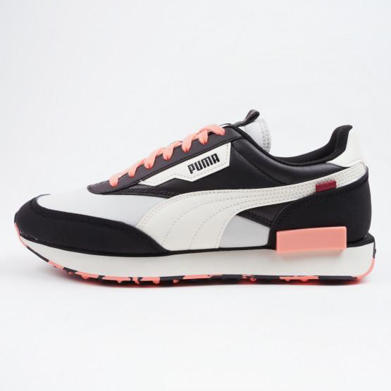 Puma Future Rider Dystopia Men's Shoes
