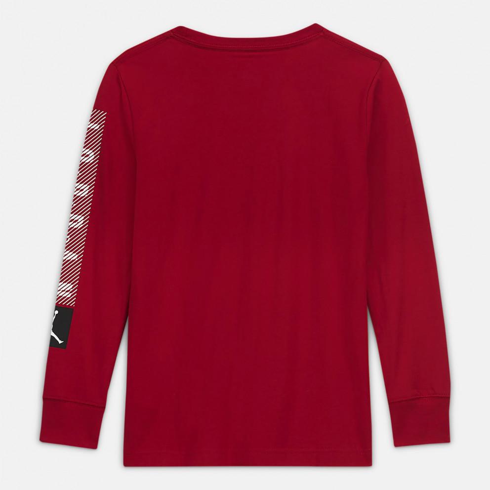 Jordan Jumpman Blinds Kids Boys' Sweatshirt