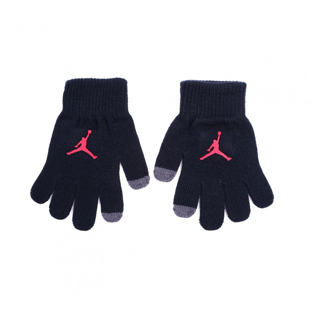 Jordan Jumpman Classics Pom Beanie Set