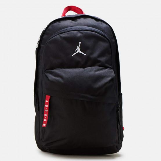 Nike Air Patrol Pack Backpack 26.6L