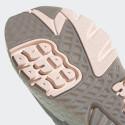 adidas Originals Nite Jogger Women's Shoes