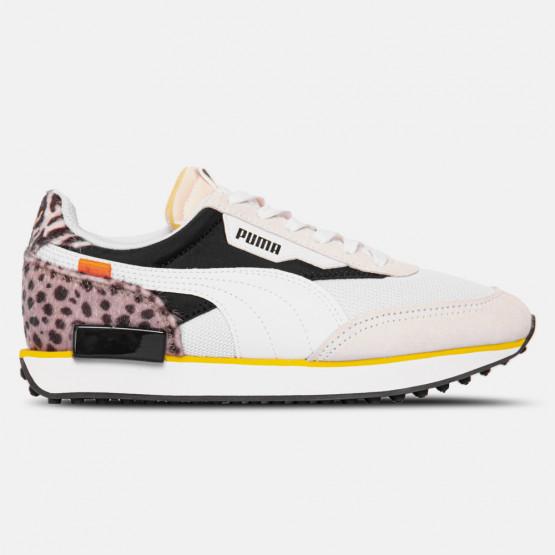 Puma Wildcats Future Rider Γυναικεία Παπούτσια