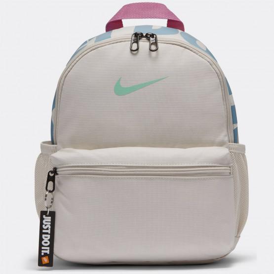 Nike Brasilia JDI Παιδικό Σακίδιο Πλάτης Μίνι
