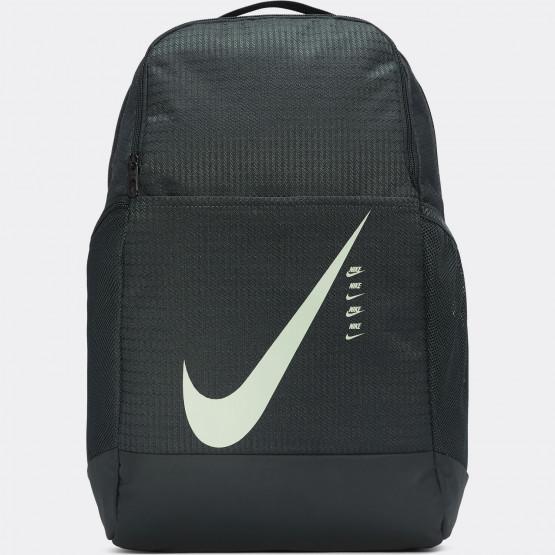 Nike Brasilia 9.0 Backpack