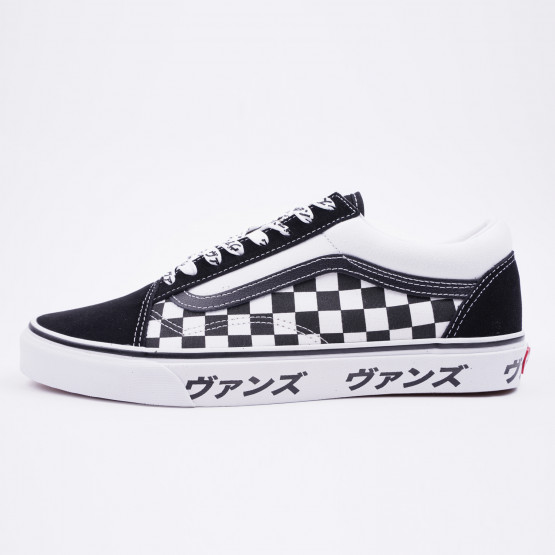 Vans Old Skool Japanese Type Παπούτσια