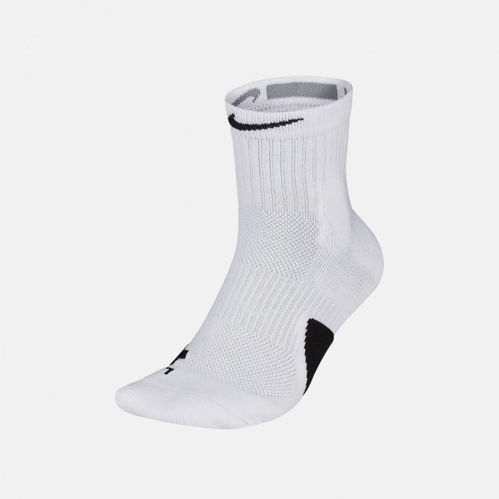 Nike U Elite Mid Αθλητικές Κάλτσες