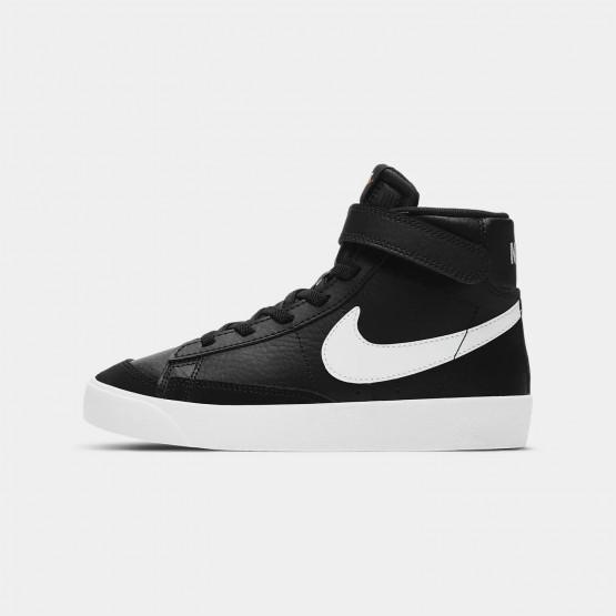 Nike Blazer Mid Vintage '77 Kids' Shoes