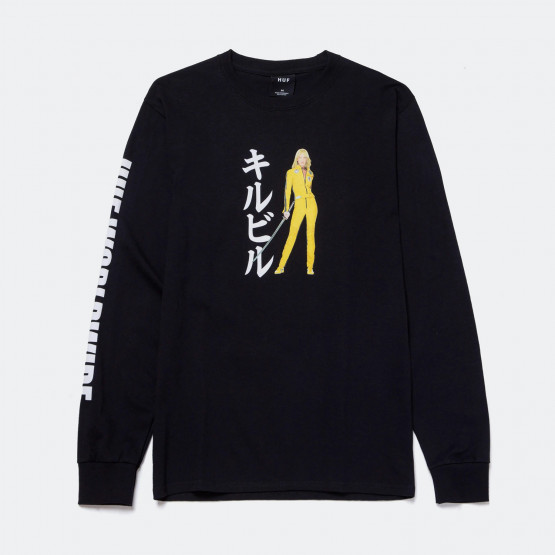 HUF x Kill Bill Black Mamba Men's Sweatshirt