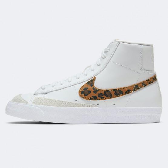 Nike Blazer Mid '77 Γυναικεία Παπούτσια