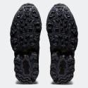Asics Gel-Nandi Ανδρικά Παπούτσια