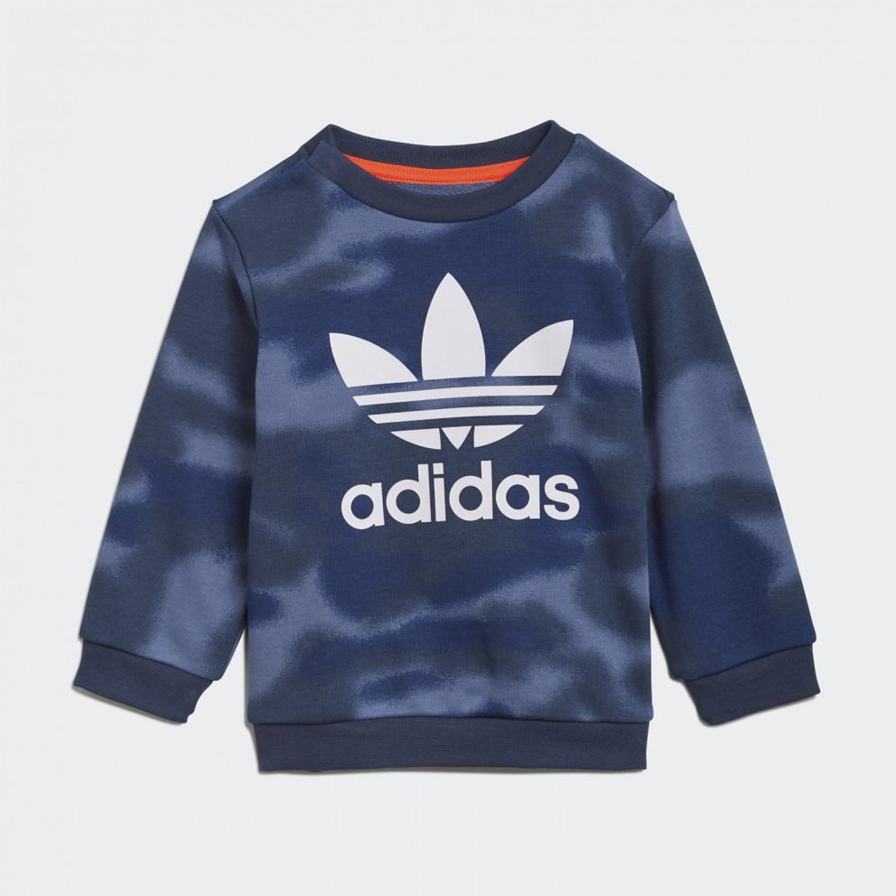 adidas Originals Allover Print Camo Βρεφικό Σετ
