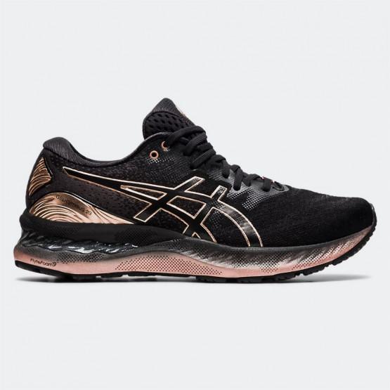 Asics Gel-Nimbus 23 Platinum Γυναικεία Παπούτσια για Τρέξιμο