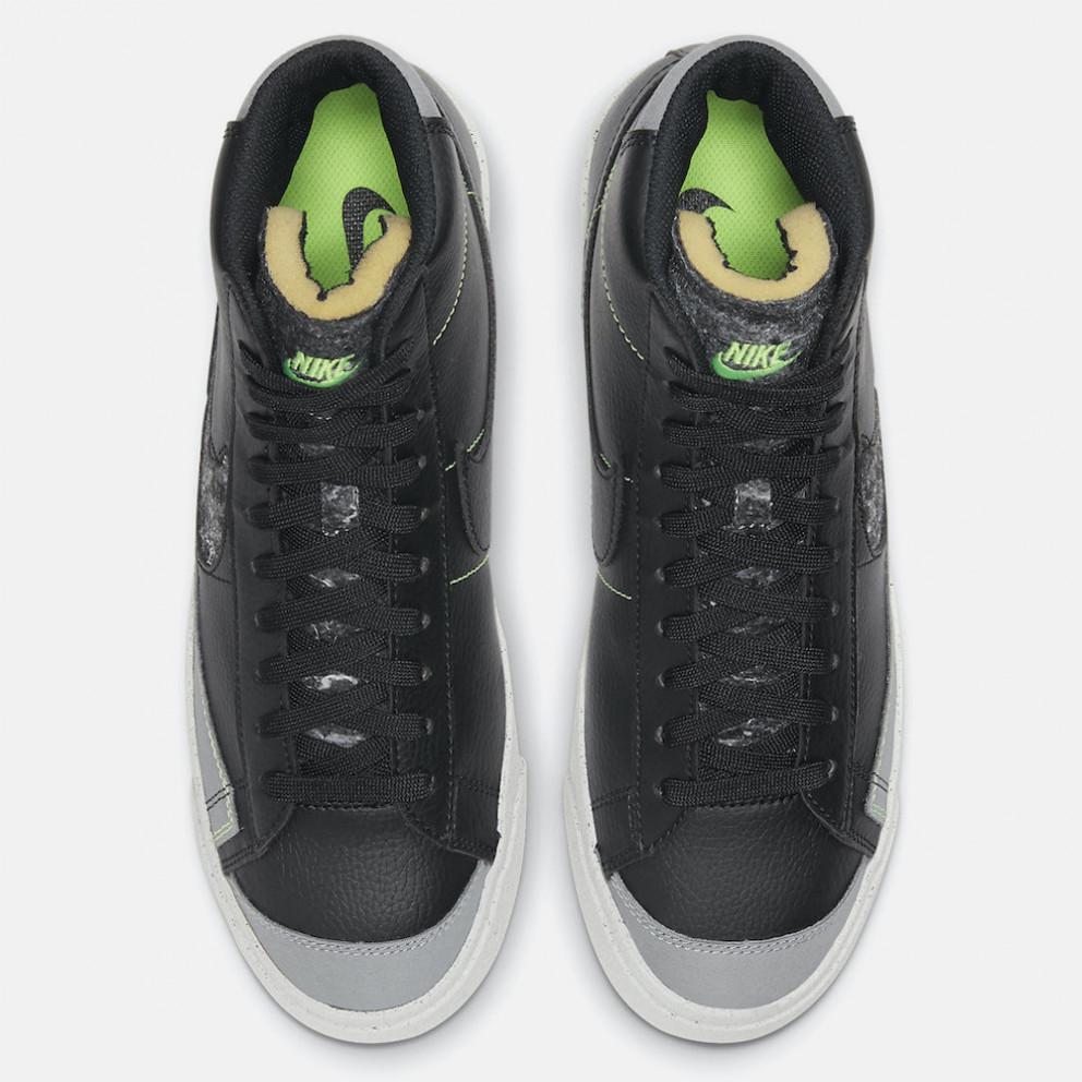 Nike Blazer Mid '77 Ανδρικά Παπούτσια